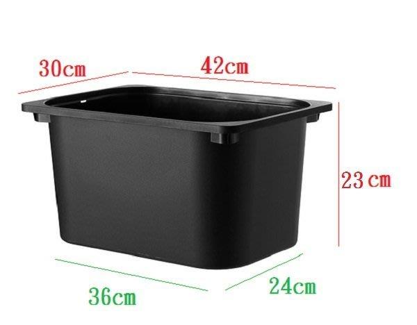 ☆創意生活精品☆IKEA TROFAST儲物盒( 黑色) 可搭配TROFAST系列儲物櫃框