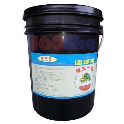 (168like)九巧20公升固源寶  有益菌肥--甲殼素  抑制病菌病蟲害  殺菌  消除線蟲 純天然  有機適用