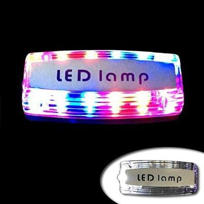 三段閃爍 LED肩燈 雙排透明 防水肩燈 警用肩燈 紅藍燈 警示燈 夾燈 充電 手電筒 【T99000101】塔克玩具