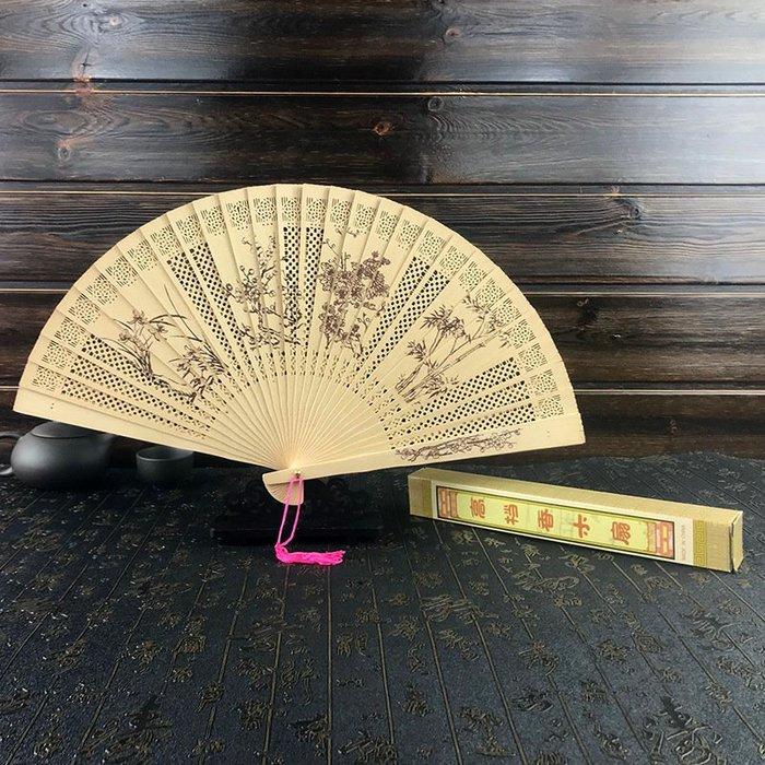 中國風香木扇鏤空折扇女士扇子檀香扇子