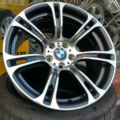 極新 BMW鍛造鋁圈 M3 M4 M5 M6 F01 F02 19吋原廠鎂鋁合金鋁圈 5/120 單顆11公斤