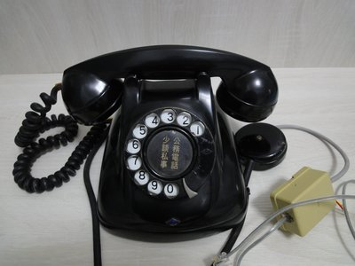 【花小媽】轉盤式古董電話