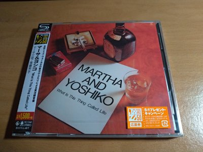 【SHM-CD日版/全新】MARTHA三宅・後藤芳子 / What is this thing called life