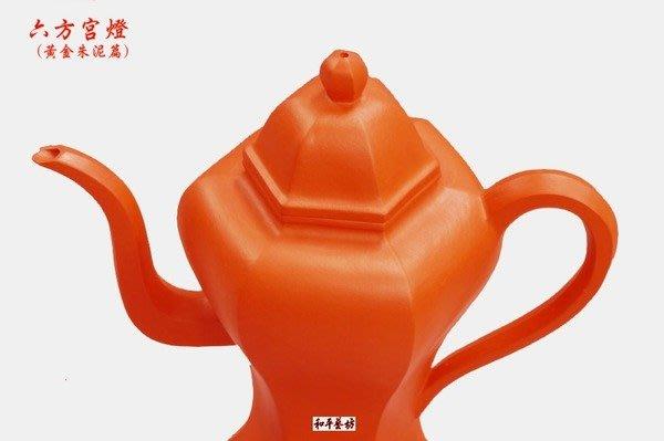 和平藝坊頂級黃金朱泥~六方宮燈壺-特價分享