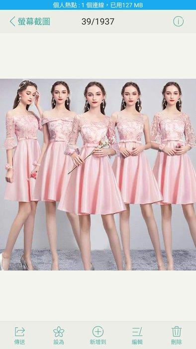 歐美 婚紗 伴娘服 短款 韓版 禮服 綁帶 緞面 婚禮 宴會 主持 表演 活動 顯瘦 多款 Me Gusta