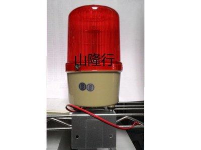 LED圍籬警示燈 LED旋轉警示燈[附L片/12LED/12~24V兩用型]圍籬燈 LED警示燈 LED燈