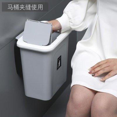 家用廚房桌面掛式廁所夾縫帶蓋小垃圾桶廢紙簍拉圾筒掛壁塑料推蓋--晴人路