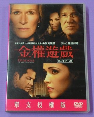 【大謙】《 金權遊戲 Damages (第2季.3碟.共13集) 》 台灣正版二手DVD