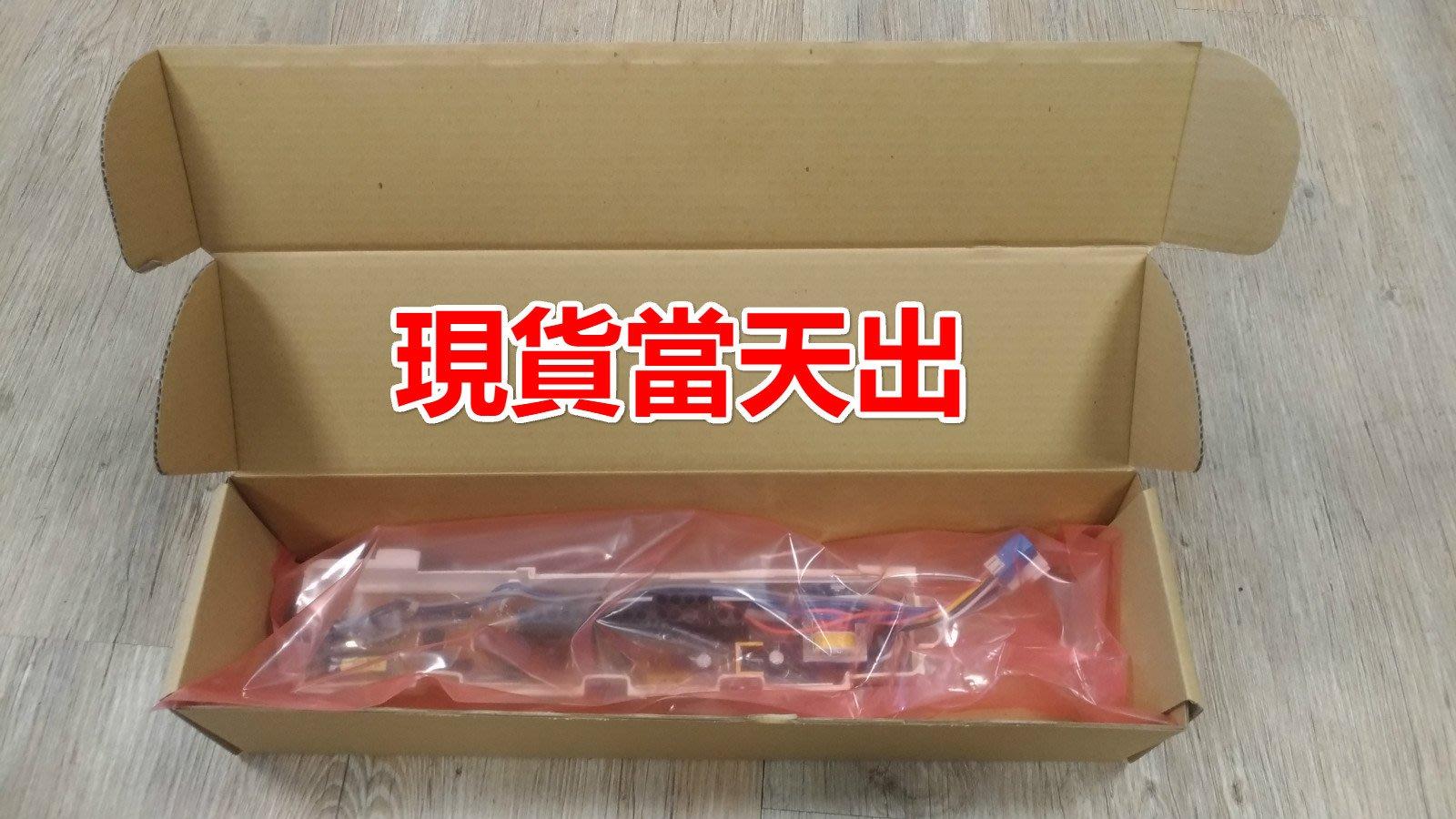 三洋 洗衣機 81HT 86HT ASW-87HT B (翻修良品) 控制 電路板 IC板 主機板 sanyo 二手