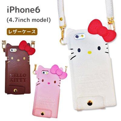 尼德斯Nydus~* 日本正版 Hello Kitty 凱蒂貓 手機殼 背帶式 皮套 iPhone6 4.7吋 共3款