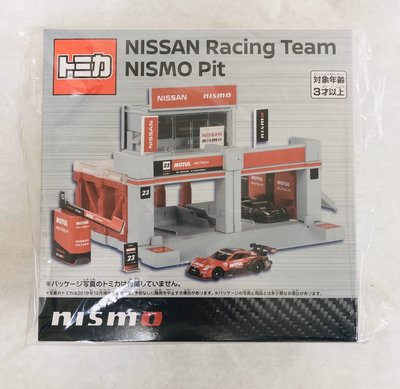 Tomica Nissan Racing Team Nismo Pit 車庫 展示間