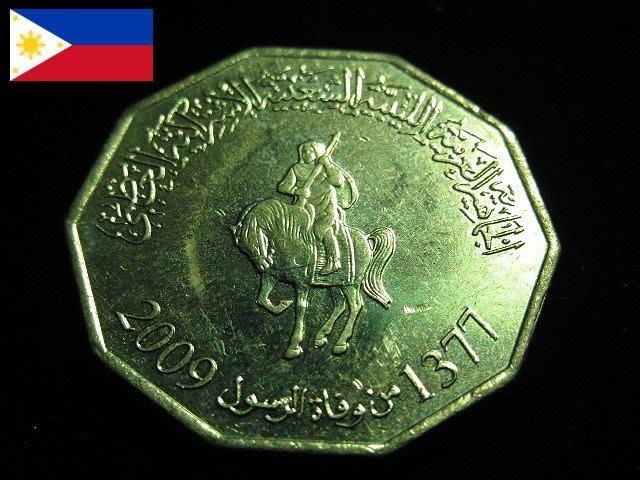 【 金王記拍寶網 】T1865  菲律賓  錢幣一枚 (((保證真品)))