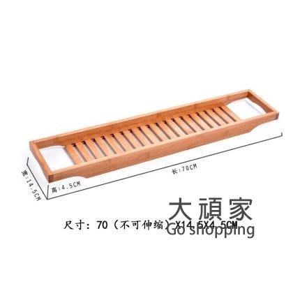 浴缸置物架 歐式伸縮防滑多功能泡澡手機架衛生間浴盆浴桶平板支架T-紫色薇洋-可開發票