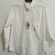 mila zzo素白長袖襯衫