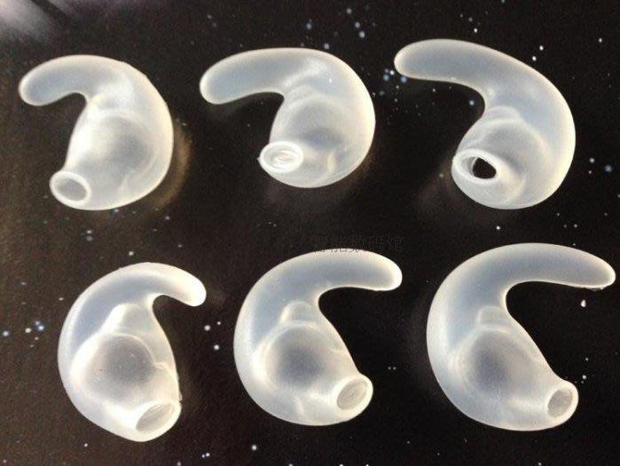 48#中2對價,入耳式矽膠套,適小耳塞式耳機或藍牙耳機套JAWBONE ERA2,耳墊耳機綿海綿套耳機棉 人體工學不易掉