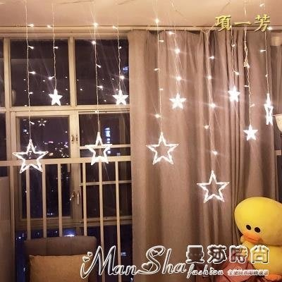 LED彩燈星星燈網紅臥室布置浪漫房間裝飾滿天星窗簾掛燈led彩燈閃燈串燈
