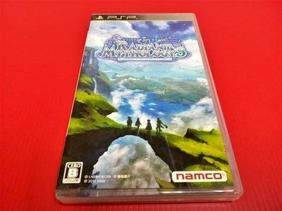 ㊣大和魂電玩㊣ PSP 時空幻境 世界傳奇 閃耀神話 3{日版}編號:W5-1---掌上型懷舊遊戲