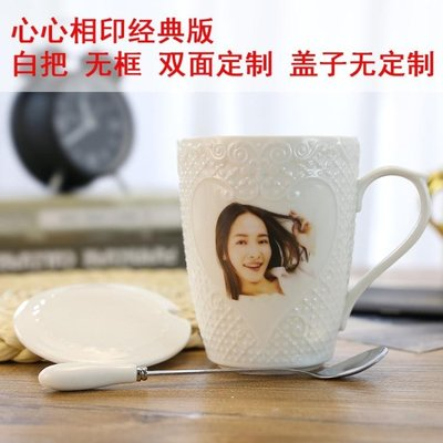 創意DIY定制照片馬克杯子陶瓷水杯情侶杯非變色杯帶蓋勺生日禮物