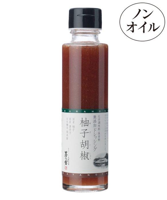 連線 ◎日本◎ 茅乃舍 柚子胡椒沙拉醬