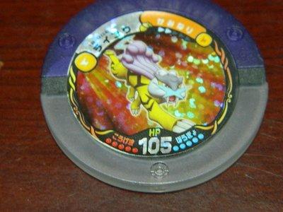 神奇寶貝 日版 戰鬥圓盤 18彈透明紫-雷帝 18-008 台灣不能刷 僅限收藏