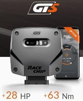 德國 Racechip 外掛 晶片 電腦 GTS 手機 APP 控制 Audi 奧迪 A8 4H 3.0 TDI 258PS 580Nm 09-17 專用