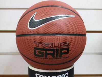 (高手體育)NIKE TRUE GRIP 新款水泥地捍將 十字紋 籃球 BB0638-855 另賣 斯伯丁 MOLTEN