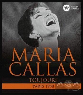 【藍光BD】永遠的卡拉絲 - 1958年巴黎音樂會 / 卡拉絲〈女高音〉---2564605415
