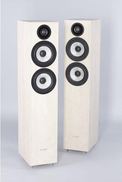 【昌明視聽】音質細膩 落地式主喇叭 PYLON Pearl 25 亮面貼皮烤漆-白色 另有 胡桃木 / 黑木皮色