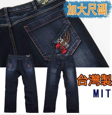 【肚子大】B570-加大尺碼-台灣製造-彈力牛仔褲-精緻車工