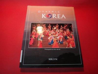 【愛悅二手書坊 15-18】Dynamic Korea      Hollym