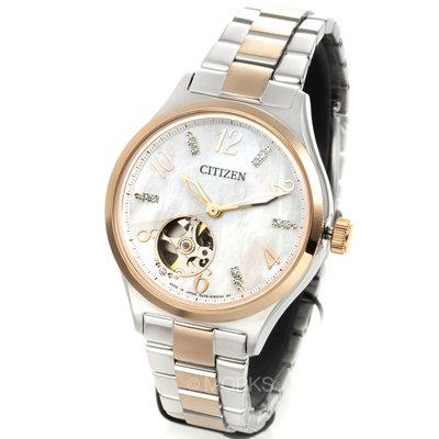 現貨 可自取 CITIZEN PC1006-84D 星辰錶 手錶 34mm 機械錶 藍寶石 玫瑰金色鋼錶帶 女錶