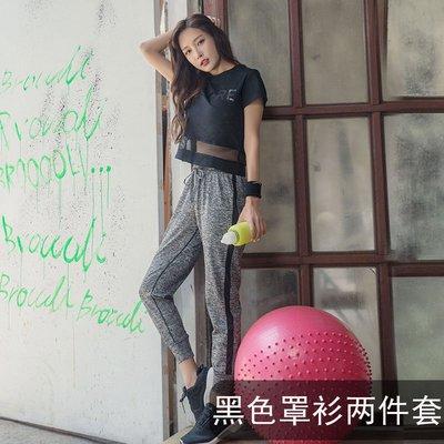 【韓國Complementary】 女 運動套裝 【兩件組:黑色罩衫+9分哈林褲】健身 瑜珈 性感 #C08-B02HB