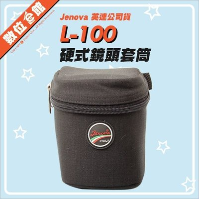 e館 貨 Jenova 吉尼佛 L-100 硬式鏡頭套筒 鏡頭袋 鏡頭包 鏡頭套 各式鏡頭