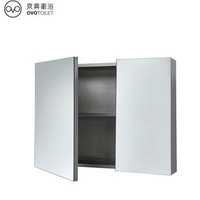 【 老王購物網 】京典衛浴 HA82 不鏽鋼 鏡面收納櫃 置物鏡櫃 化妝鏡 衛浴鏡箱 化妝鏡櫃