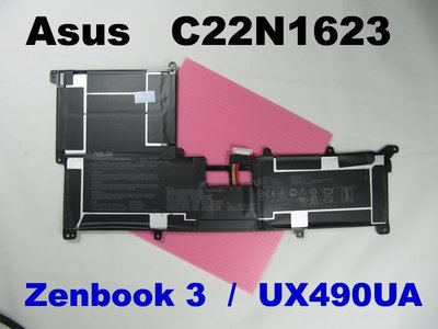 C22N1623 asus 原廠 電池 華碩 UX490U UX490UA Zenbook3