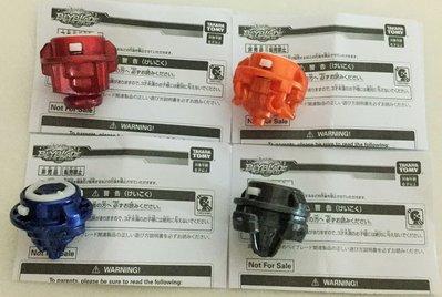現貨 正版 TAKARA TOMY 戰鬥陀螺 超王 BURST【軸心4款合購】(戰鬥陀螺的組裝零件)