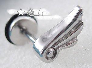 ❤小心機 B636銀色(左耳右耳) 李特翅膀耳環(鈦鋼可戴著洗澡)利特 Super Junior 天使翅膀