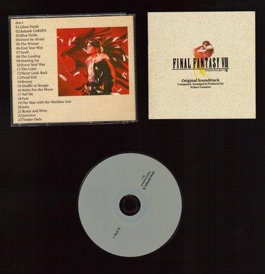 植松伸夫 太空戰士 8 原聲 Final Fantasy VIII: Original Soundtrack (CD1)