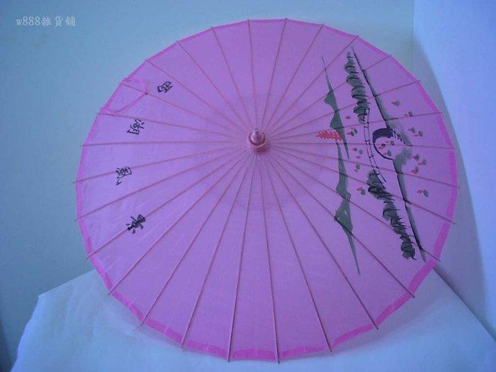 【w888雜貨舖】特賣商品~杭州西湖精緻粉紅綢傘~