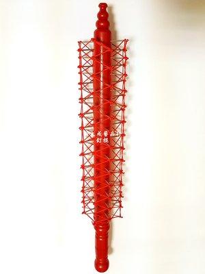 釘棍 刺棍 宴王 神明法器 五寶 60cm 台灣製