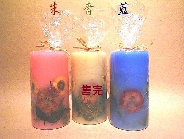 [ 花朵香 香氛 精油蠟燭 ]-2款選擇 朱/青/藍-收藏級精純手工真花植物花燭 不適合燃點.