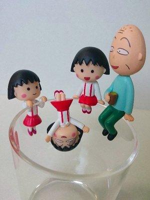 櫻桃小丸子 杯緣子 扭蛋 一組四款 日本正版 KITAN CLUB 轉蛋 生日禮物 交換禮物 西洋情人節禮物 新年禮物