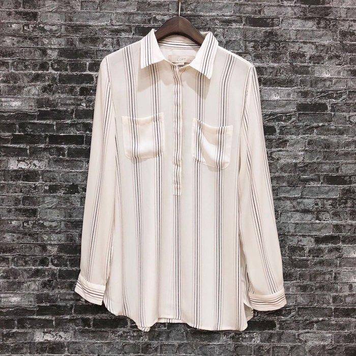 Maple麋鹿小舖 美國品牌LOFT *  米白色直條紋襯衫式上衣 * ( 現貨SP號 )