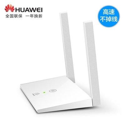 無線路由器分享器無線路由器家用ws318增強版 高速wifi迷你