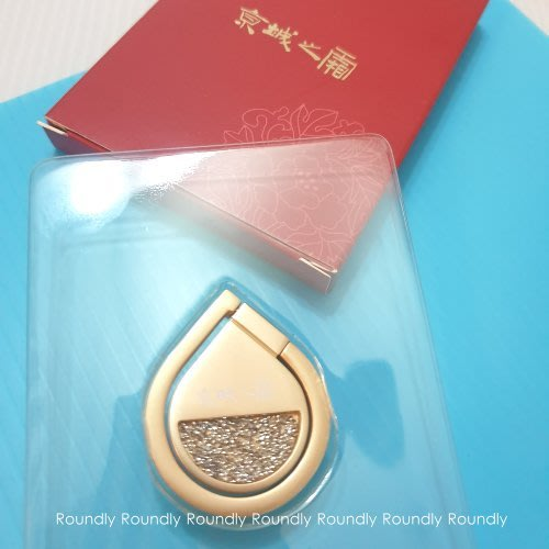 【Roundly圓】 京城之霜 璀璨奢華手機指環