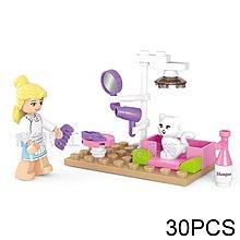 【飛揚特工】小魯班 小顆粒 積木 情境人偶 M38-B0515 寵物美容(非LEGO,可與樂高相容)