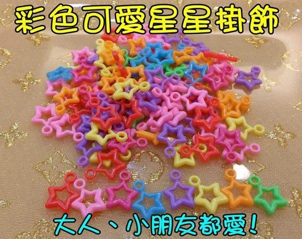 Q朵米- 彩虹編織器 實心珠子 串珠飾品 彩色橡皮筋 rainbow loom 彩虹編織 菱格珠 彩色珠