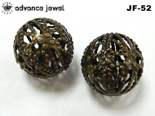 ☆寶峻鹽燈☆DIY素材~復古感銅球串珠材料,手鍊/項鍊環配件飾品JF-52、JF-156、JF173