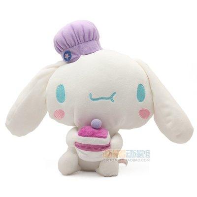 【便利公仔】含運 日系人氣卡通甜品配件廚師小白 PC狗布丁狗企鵝毛絨玩具抓機公仔