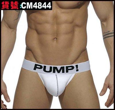 【CoolMan】男士性感低腰純白鏤空雙丁褲 運動純棉丁字褲  GAY 內褲 貨號:CM4844-4846